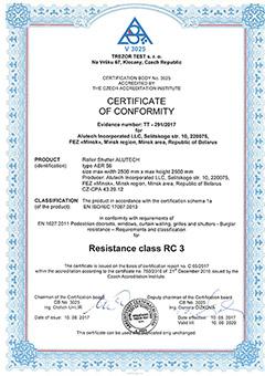 Сертификат RС3 класса сопротивления ко взлому согласно EN 1627:2011