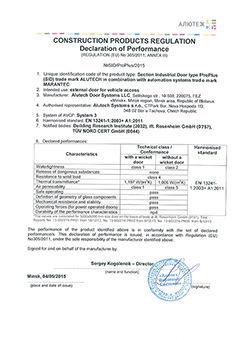 Декларация соответствия Строительным директивам Европейского союза в области безопасности продукции (промышленные ворота ProPlus)