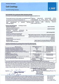 Протокол испытаний BASF (Германия) ЛКП алюминиевой ленты «Алютех», для роллетных профилей