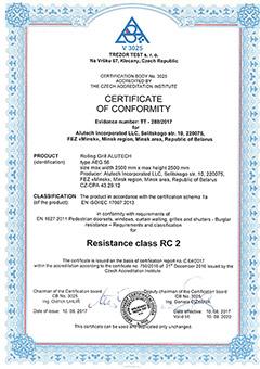 Сертификат соответствия классам сопротивления ко взлому RC2 и RC3 (TREZOR TEST, Чехия)
