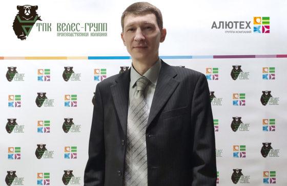 Галицков-Александр,-менеджер