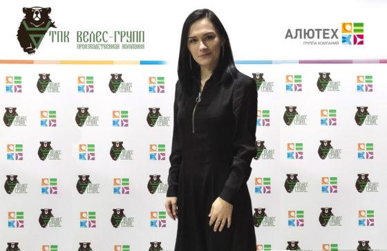 Валиуллина-Диана,-менеджер